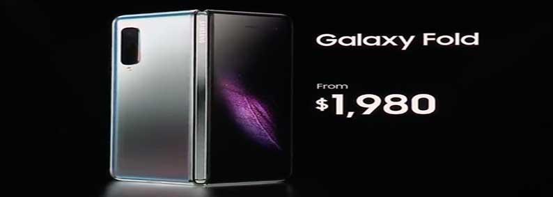 Lansare Samsung Galaxy Fold: